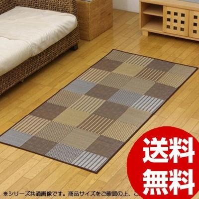 純国産 い草花ござカーペット ラグ 『DX京刺子』 ブラウン 江戸間1畳 約87×174cm  4114301