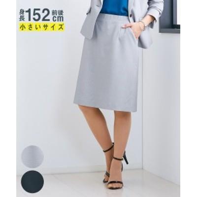 スーツ 小さいサイズ レディース クール ベスト シャンブレー ストレッチ スカート グレー/ブラック 5/7号 ニッセン