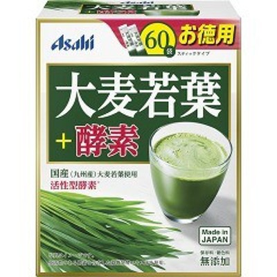大麦若葉+酵素(60袋入)[大麦若葉]