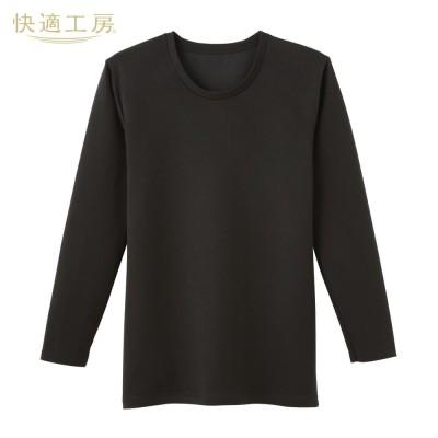 GUNZE グンゼ 快適工房 【暖層構造】長袖丸首(メンズ)【SALE】 オフホワイト M