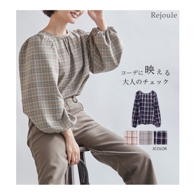 (Rejoule/リジュール)【2020秋冬新作 】チェック柄 パフスリーブブラウス/レディース ブルー