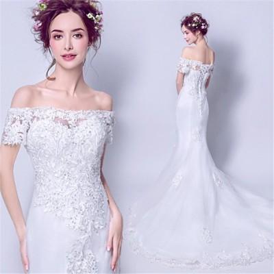 ロングドレス 演奏会ドレス ステージドレス パーティードレス 二次会 ロング 二次会ドレス パーティードレス 花嫁 カラードレス 大きいサイズ 結婚式  ホワイト
