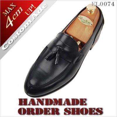カタログ EL0074 オーダーメイド オーダーメード シークレットシューズ メンズ 靴 ビジネスシューズ カジュアルシューズ 本革 スエード アドバン 選べる素材