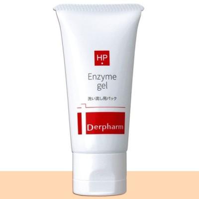 デルファーマ エンザイマジェル Derpharm Enzyme gel