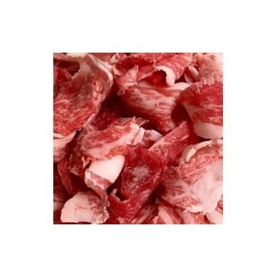 【A01013】鹿児島県産黒毛和牛バラ切り落とし〈約800g〉