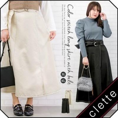 大きいサイズ/レディース/3L/4L/ベルト付配色ステッチロングスカート