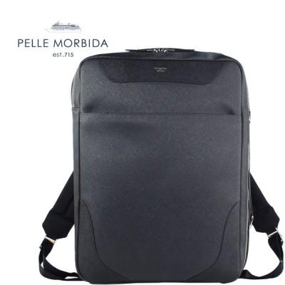 ペッレモルビダ PELLE MORBIDA CAPITANO 型押しレザー リモンタナイロン 4WAYバッグ PMO-CA108 CGY/CGY(チャコールグレー)