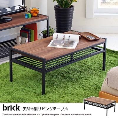 リビングテーブル 長方形 ローテーブル おしゃれ 木製 アイアン 北欧 幅約90cm