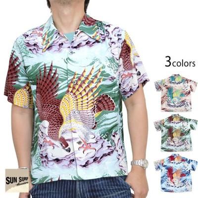 半袖アロハシャツ MUSA-SHIYA SHOTEN SPECIAL EDITION「THE EAGLE HAS LANDED」 SUN SURF SS38415 サンサーフ ハワイアン