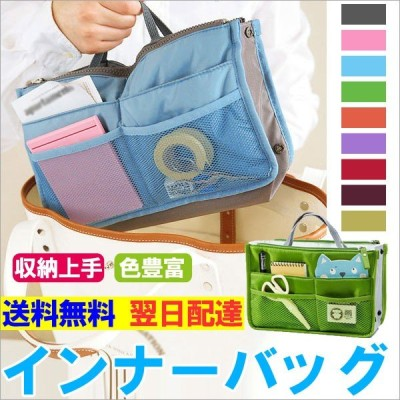 バッグインバッグ インナーバッグ レディース ミニバッグ かばんの中にバッグ ネコポス送料無料/翌日配達対応