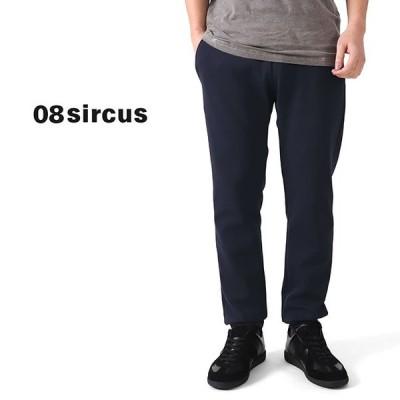 [SALE] 08 sircus 08サーカス ストレッチ イージーパンツ S20SM-PT09 メンズ