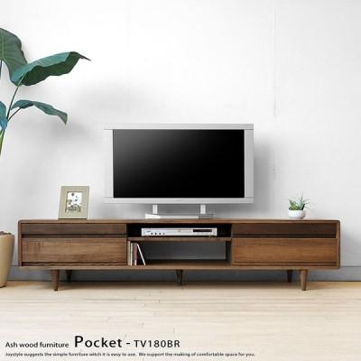 タモ材とウォールナット材のツートンカラー 角に丸みのあるデザインのテレビボード POCKET-TV180 ダークブラウン