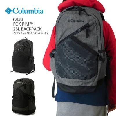 [2021春夏新作] コロンビア リュック COLUMBIA PU8490 FOX RIM 30L BACKPACK フォックスリム 30リットル バックパック