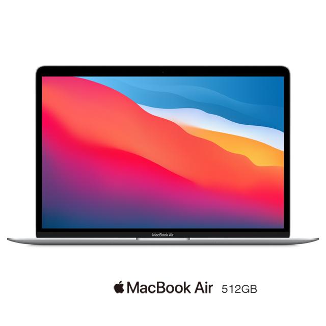 MacBook Air 13: Apple M1 chip 8-core CPU and 8-core GPU,512GB-Silver (MGNA3TA/A)