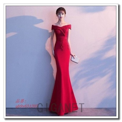 マーメイドドレスパーティードレスロングドレス赤40代20代オフショルダータイトスレンダーライン演奏会30代袖付き二次会お呼ばれお洒落成人式