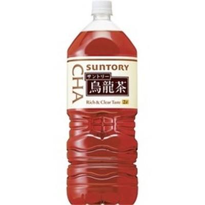 サントリー 烏龍茶 (2L*9本入)
