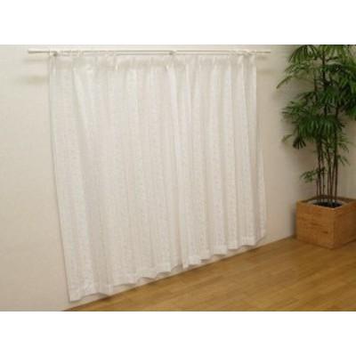 カーテン 一人暮らし 選べる57サイズ防炎加工レースカーテンレースロイズ注文加工品UNI150×133  cm 1枚ホワイト