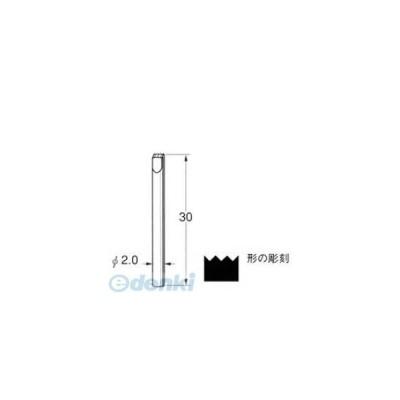 日本精密 Q6073 超硬タガネ 1本 Q6073