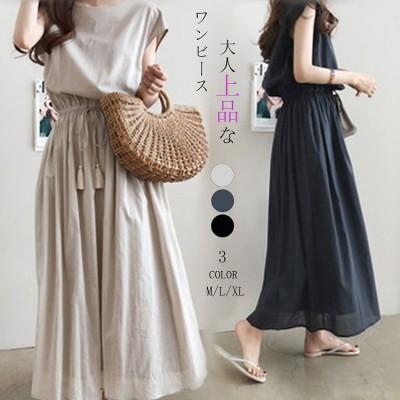 2020春季新品入荷 着痩せ 無地 ロングワンピース /韓国ファッション/体型カバースカート上品ワンピース 大人気
