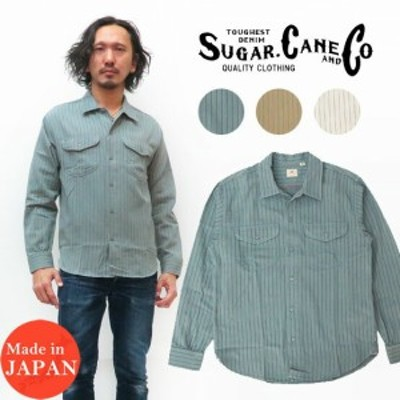シュガーケーン SUGAR CANE 長袖 コークストライプ ワーク シャツ SC28652