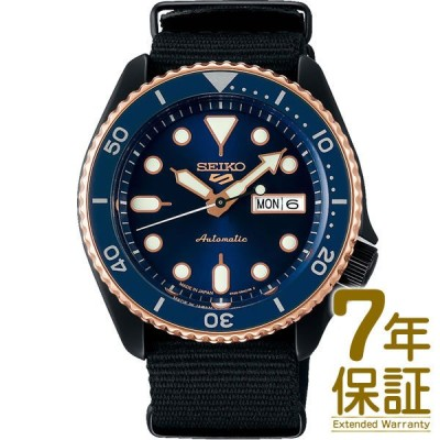 【国内正規品】SEIKO セイコー 腕時計 SBSA098 メンズ Seiko 5 Sports セイコー ファイブ スポーツ メカニカル 自動巻 手巻つき