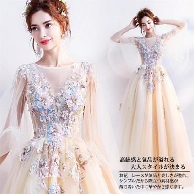 パーティードレス 花嫁 二次会 ロング プリンセス ドレス 花嫁ドレス カラードレス ウエディングドレス 格安 姫 結婚式 二次会ドレス 販売