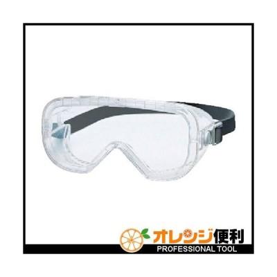 山本光学 YAMAMOTO 有機溶剤対応型ゴーグル YG700 【326-8071】