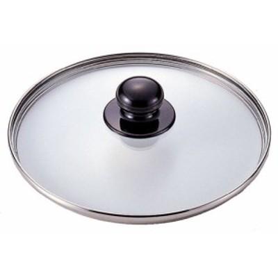 ワンダーシェフ 圧力鍋 3L用 ガラス蓋  YOUNG zone 最安値に挑戦