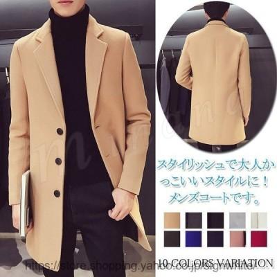 チェスターコート コート メンズ トレンチコート スプリングコート ロングコート ジャケット アウター メンズファッション コーディネート メンズファ