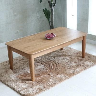 テーブル ナチュラル センターテーブル 木製 リビングテーブル 北欧風 モダン 幅105cm 無垢