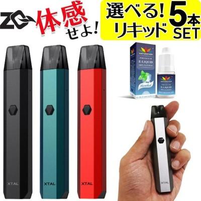 ZQ XTAL 電子タバコ VAPE ベイプ ゼットキュー エクスタル POD スターターキット 本体 おすすめ コンパクト タール ニコチン0 禁煙 電子たばこ 最新