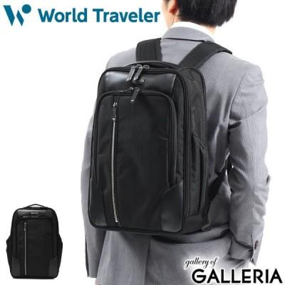 ワールドトラベラー ビジネスリュック World Traveler ビジネスバッグ A4 通勤 ビジネス リュック メンズ  エース シグナス CYGNUS ACE 57921