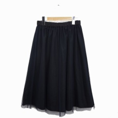 【中古】ディスコート Discoat スカート ギャザー 無地 透け感 チュール ミモレ丈 ブラック ネイビー 黒 紺 /MT9