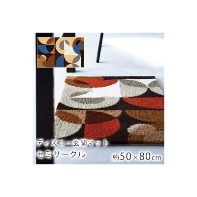 セミサークルマット/約50×80cm ディズニーインテリア スミノエ レッド・ブルー