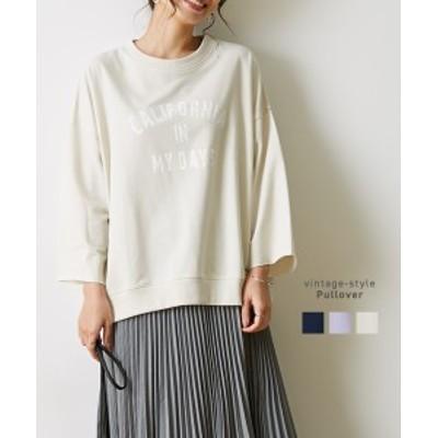 Tシャツ カットソー レディース ミニ裏毛 ビンテージ風 プルオーバー グレー/ナチュラル/ネイビー M/L ニッセン
