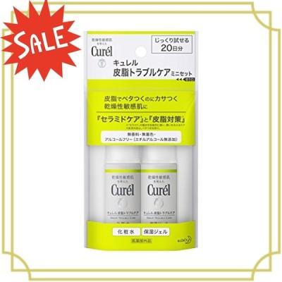 【20日間トライアルセット】キュレル 皮脂トラブルケア(化粧水30ml保湿ジェル30ml)