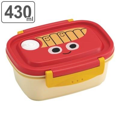 お弁当箱 1段 430ml ラク軽弁当箱 S 軽量 バーガーコンクス ポテト ( 弁当箱 ランチボックス レンジ対応 食洗機対応 冷凍 )