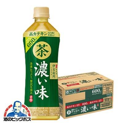 お茶 送料無料 サントリー 緑茶 伊右衛門 濃い味 600ml×1ケース/24本(024)『FSH』