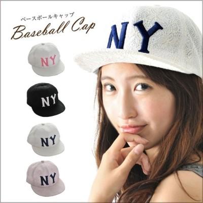 キャップ 帽子 レディース 花柄 レース キャップ NY ロゴ ベースボールキャップ