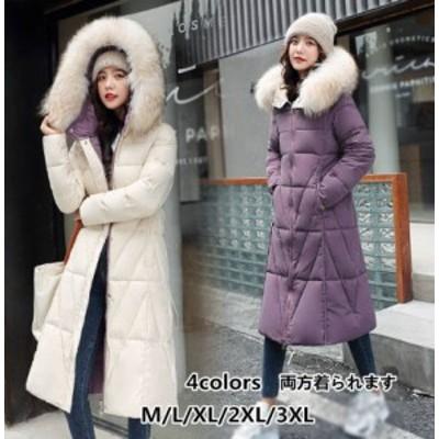 4COLORS ダウンコート コート レディース 中綿コート 中綿入り ひざ 丈秋冬 冬物 新作 あったか 暖かい 防寒保温 おしゃれ 可愛い 両面着