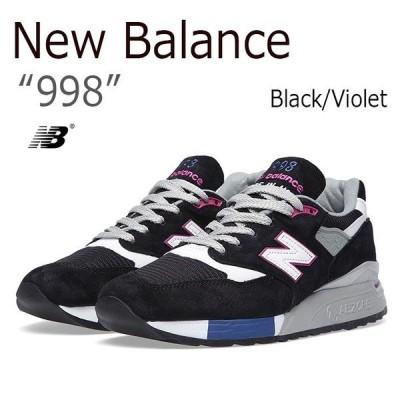 New Balance 998 Black Violet ニューバランス ブラック M998BK MADE IN USA