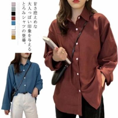 シャツ レディース ワイシャツ とろみシャツ 長袖 オフィスシャツ Yシャツ ホワイトシャツ フェミニン 通勤 フォーマル ビッグシルエット