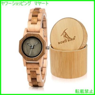 腕時計 メンズ おしゃれ 40代 30代 50代 ブランド BOBO BIRDハンドメイド木製絶妙な軽量ブレスレット留め金 ボックス (グリーン)