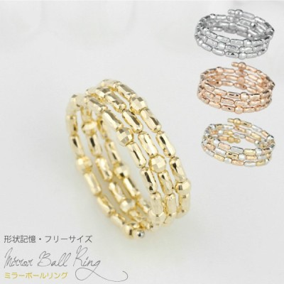 指輪 レディース ミラーボール 形状記憶 3連 スパイラル 18金 指輪 コイル フリーサイズ K18イエローゴールド ミディリング ファランジリング