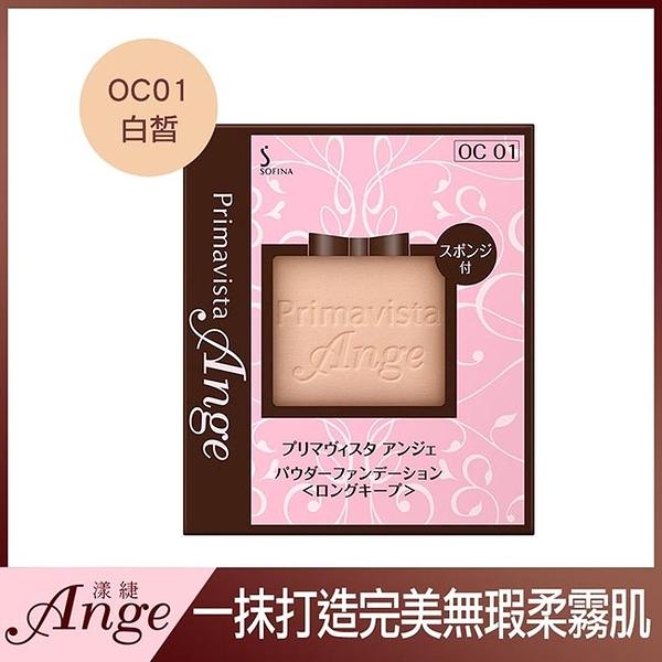 蘇菲娜漾緁輕妝綺肌長效粉餅進化版OC01 9.7g (2018)