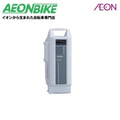 電動 アシスト 自転車 ヤマハ (YAMAHA) リチウムバッテリー 15.4Ah ホワイト X0U8211000