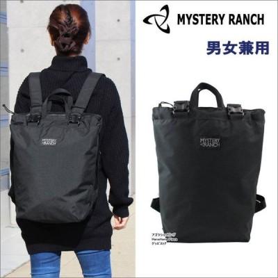 MYSTERY RANCH バッグ リュック ブーティーデラックス F17 EX Booty Deluxe Black ミステリーランチ 102669 21L ag-954900