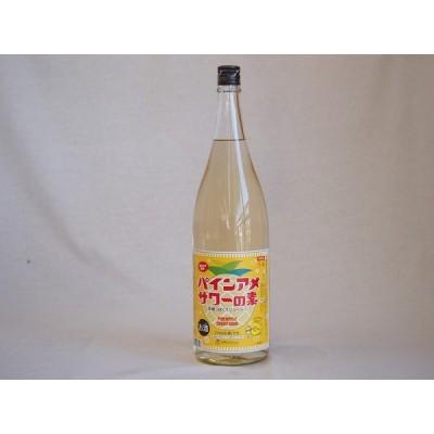 パインアメサワーの素 甘酸っぱくジューシーパイナップル果汁 25度 中野BC(和歌山県)1800ml×1