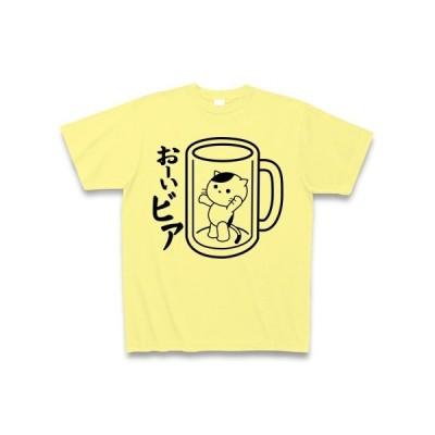 「おーい ビア」ねこ Tシャツ(ライトイエロー)