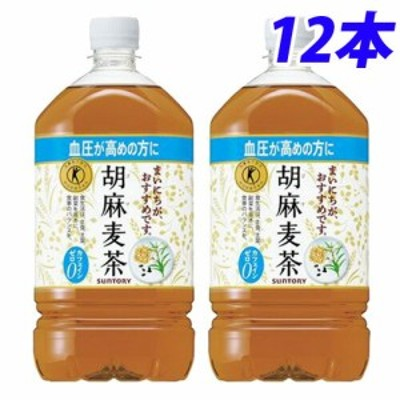 サントリー 胡麻麦茶 1.05L×12本 【送料無料(一部地域除く)】